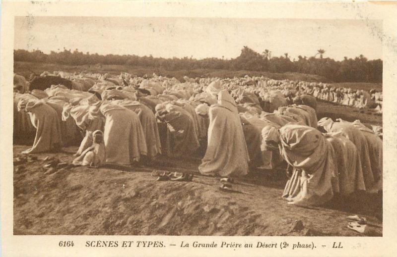 North Africa muslims desert pray