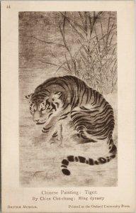 Tiger Chinese Painting Ch'en Chu-chung Ming Dynasty Unused Postcard F25