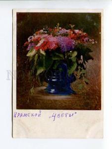 271496 RUSSIA Kramskoy flowers 1930 year Tretyakov Gallery PC