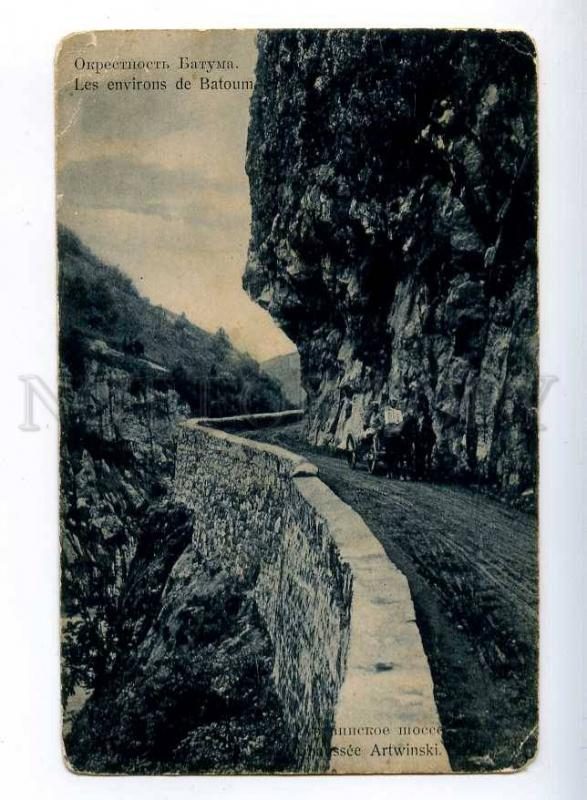 223355 GEORGIA Artvin Batumi highway Granberg #4 old postcard