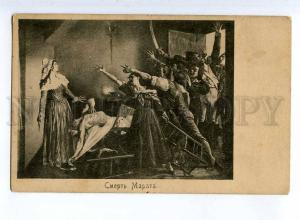 236078 French REVOLUTION Marat DEATH by WEERTS vintage PC