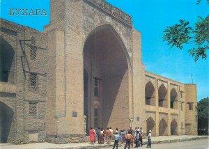 Post card Uzbekistan Bukhara Kukeltash Madrasa 16th century tourist group