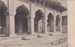 India Agra Khas Mahal