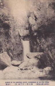 Scenery Of The Kongosan, Chosen, Sekmionbaku In The New-Kongo, Japan, 1900-1910s