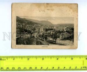 202210 Bosnia & Herzegovina Sarajevo Vintage card