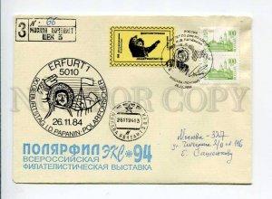 412722 RUSSIA 1994 Arctic philatelic exhibition POLARFILEX registered w/ label
