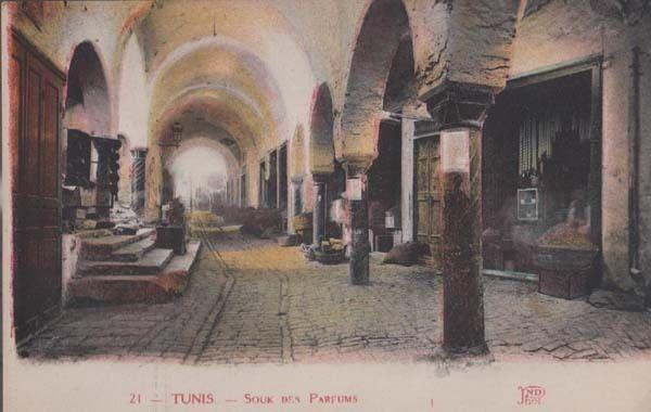 Tunis Tunisia Souk Des Parfums Old Antique Postcard