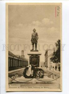 258097 Russia Petersburg a monument Peter Great Vyborg side