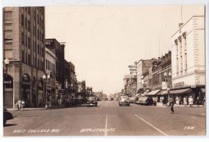 RPPC - West College Ave. Appleton WI