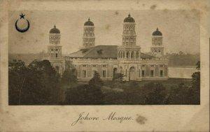 malay malaysia, JOHOR JOHORE, The Mosque, Islam (1899) Postcard
