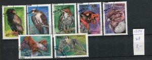 265199 TANZANIA 1994 year used stamps set BIRDS