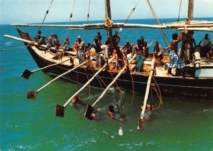 Bahrain Pearl Divers Boat Postcard