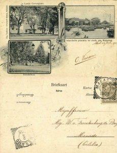 indonesia, CELEBES SULAWESI MAKASSAR, Jail Prison, Arendsburg (1905) Postcard