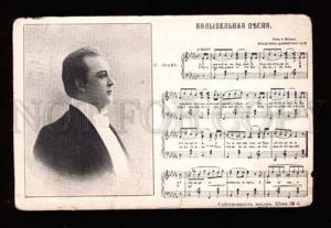 021457 SOBINOV Russian Opera Star w/ Song. Old PC