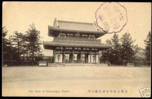 japan, KYOTO, The Gate of Heianjingu (ca. 1910)