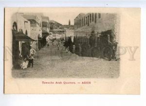 227090 Yemen ADEN Tawache Arab Quarters Vintage postcard