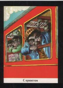 071489 Dressed HEDGEHOG as Traveller in TRAIN old color PC