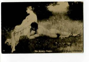 264469 Nude PSYCHE near River Pineios by WUNNENBERG Vintage PC