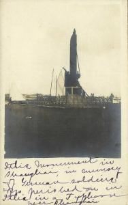 china, SHANGHAI, Monument for German Soldiers (1910s) RPPC Postcard