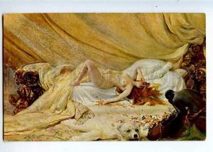 225102 RUSSIA PORFIROV Nude Nude Beauty Harem Danae postcard