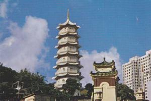 Hong Kong - Tiger Gardens - Seven Storyed Pagoda