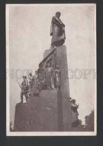 118965 Ukraine KHARKOV Shevchenko Monument CONSTRUCTIVISM Old