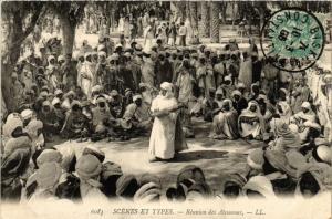 CPA Scénes et Types Reunion des Aissaouas ALGERIE (787260)