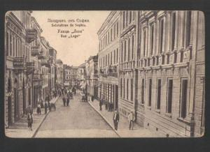 120343 Salutations Bulgaria SOPHIA Sofia rue LEGE Vintage PC