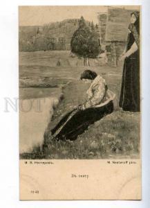 231836 RUSSIA Nesterov in monastery Vintage St. Eugenie #5948