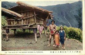 formosa taiwan, House of Gaogan Natives (1920s) Postcard