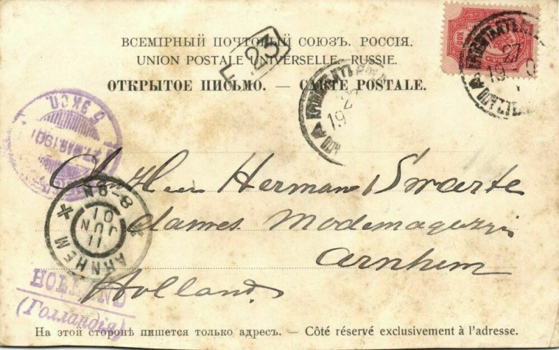 russia, KRONSTADT Кронштадт, Local Administration Building (1901) Postcard