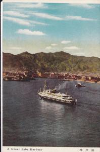Ocean Liner , Harbor , KOBE, Japan , 40-50s