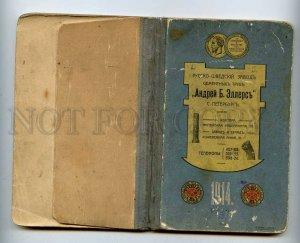 197141 RUSSIA Calendar 1914 diary advertising Ellers vintage