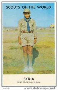 Boy Scouts of the World, SYRIA SCOUTS, 1968