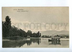 225407 GEORGIA Batumi Lake Nuriye Gel Kakhiani postcard