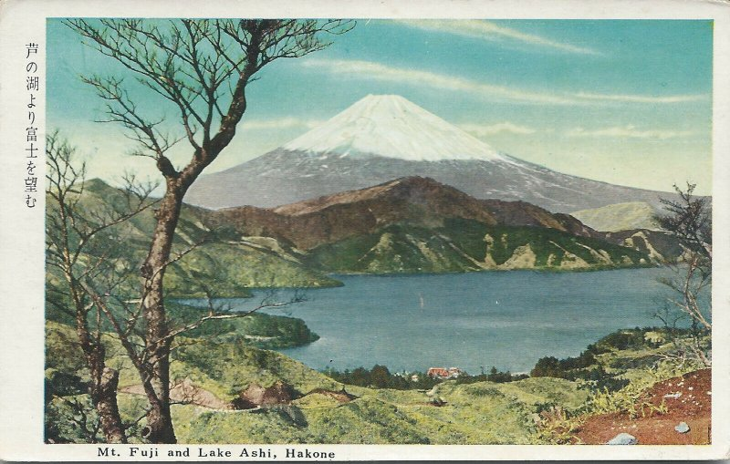 Mt. Fuji and Lake Ashi, Hakone, Japan, Early Postcard, Unused
