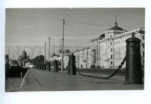 167853 USSR Russia LENINGRAD Embankment of Lieutenant Schmidt