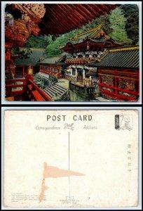 JAPAN Postcard - The Yomeimon Gate AU