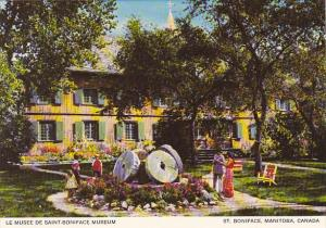 Canada Manitoba St Boniface Le Musee De Saint-Boniface