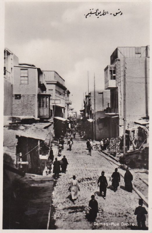 RP, DAMASCUS, Syria, 1910s ; Straight- Street, Rue Droite