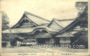 Hase Temple Yamato Japan Unused