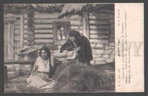 098924 BUTOVA & POMIALOVA Russian DRAMA Theatre Types Old 1903