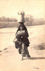 Water Carrier Egypt, Egypte, Africa Unused