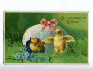 148049 EASTER Chickens in EGG w/ BOW vintage RUSSIAN PC