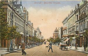 Bucuresti Romania - Bulevardul Elisabeta Bucharest