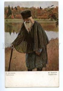 147995 RUSSIA Desert Fathers monk by NESTEROV old Red Cross