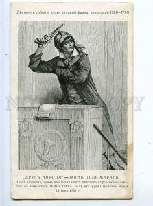 213807 FRENCH REVOLUTION Jean Paul Marat Old russian postcard