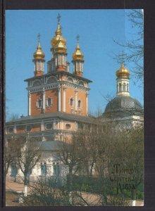 The Gate Church of the Nativity,Sergiyev,Russia BIN