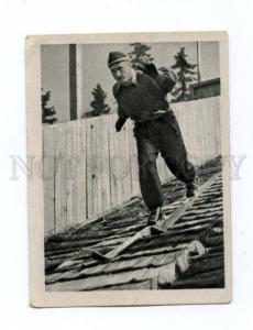 166958 VII Olympic GERHARD GLASS cross skiing CIGARETTE card