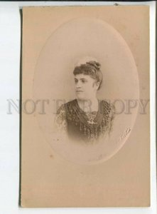 3184317 RUSSIA Lady LIZARD Brooch old PASETTI CABINET PHOTO